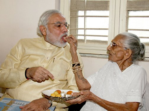 narendra modi wife biography