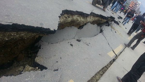 Nepal Earthquake Photos