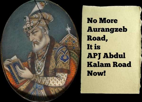 Aurangzeb-Road-Renamed-APJ-Abdul-Kalam-Road