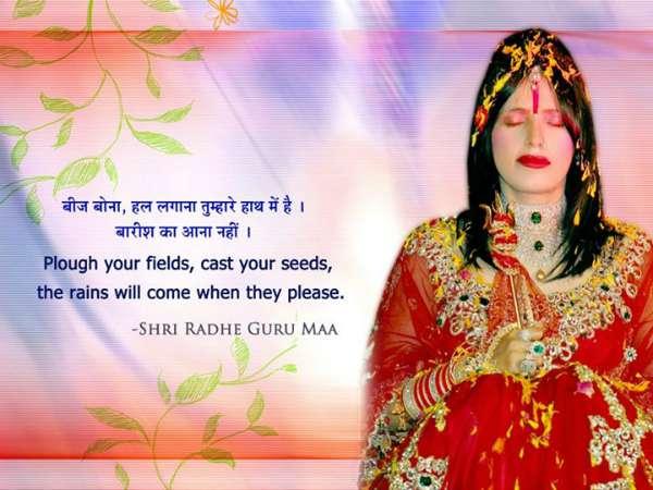 Radhe Maa Images