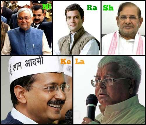 Bihar Elections 2015 Memes Jokes