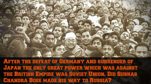 Subhas Chandra Bose in Russia?
