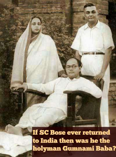 Gumnami Baba is Subhas Chandra Bose?