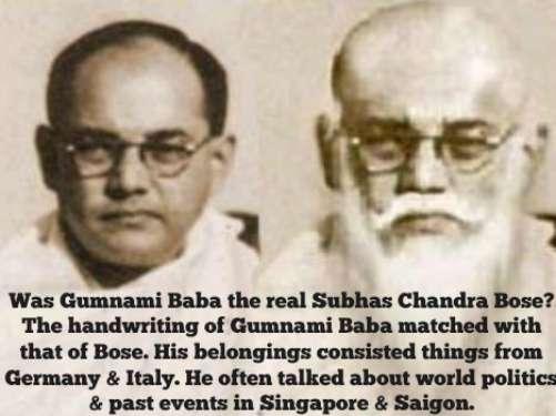 Gumnami Baba Netaji Similarities