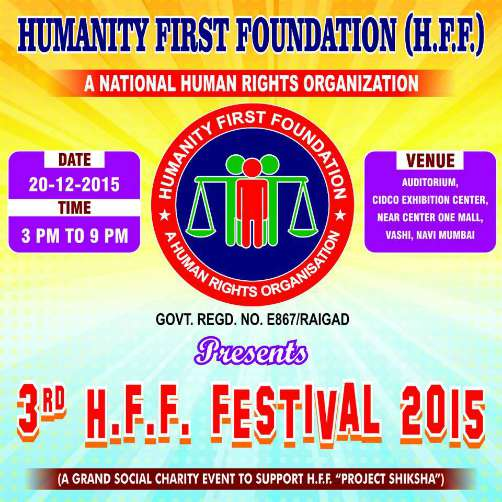 hff-3rd-festival-navi-mumbai-project-shiksha