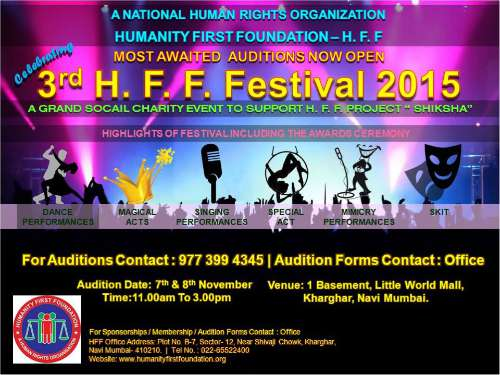 hff-festival-auditions-project-shiksha