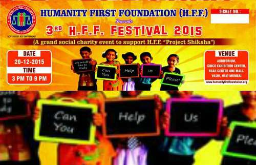 hff-festival-project-shiksha