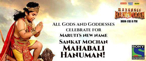 Ishant Bhanushali Sankatmochan Mahabali Hanuman