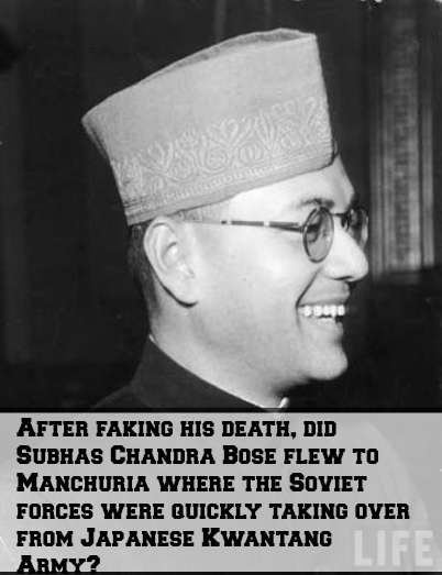 Netaji Files Declassify
