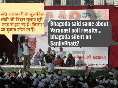 Arvind-Kejriwal-Trolls-Jokes-Memes