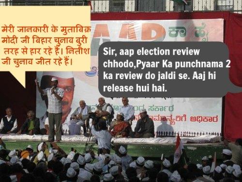 Arvind-Kejriwal-Twitter-Jokes-Bihar-Elections