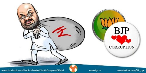 amit-shah-scams