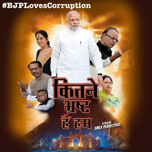 bjp-loves-corruption-funny-memes