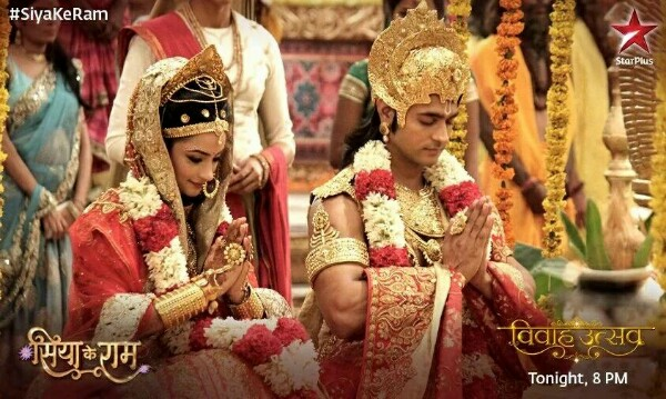 #siyakeram-wedding-scene-star-plus