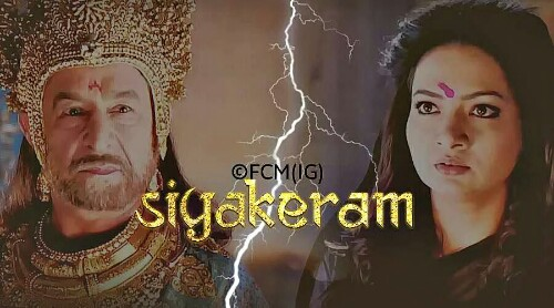 kaikeyi-in-siya-ke-ram-story-facts