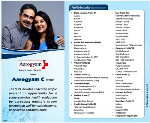 thyrocare-aarogyam-package-features-rates-review