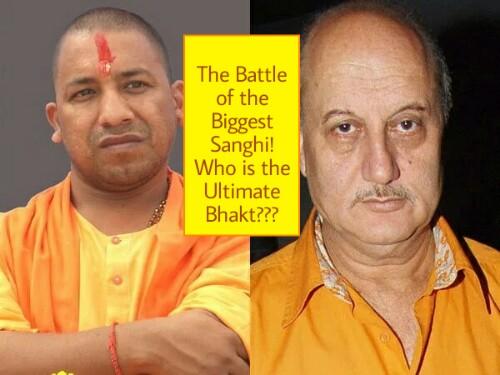 yogi-adityanath-vs-anupam-kher-bjp-bhakt