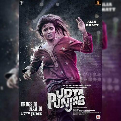 aliaa-bhatt-udta-punjab-poster
