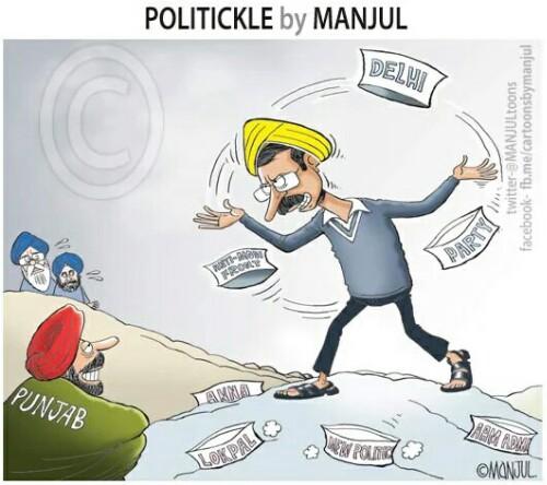 arvind-kejriwal-manjul-cartoons