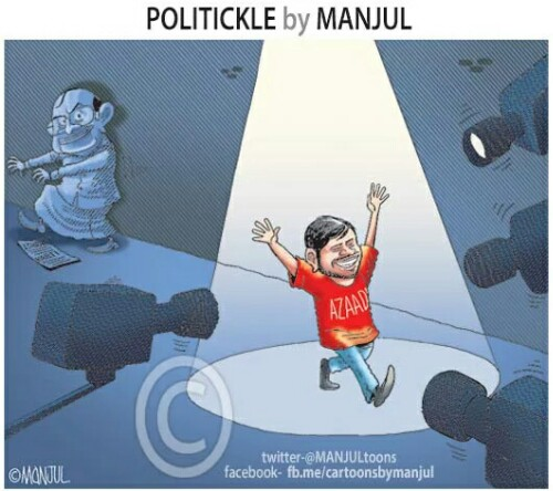 kanhaiya-kumar-cartoon