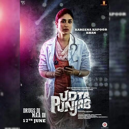 kareena-kapoor-khan-udta-punjab-movie