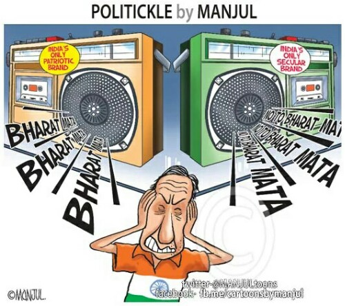 political-cartoon-manjul-bharat-mata-ki-jai