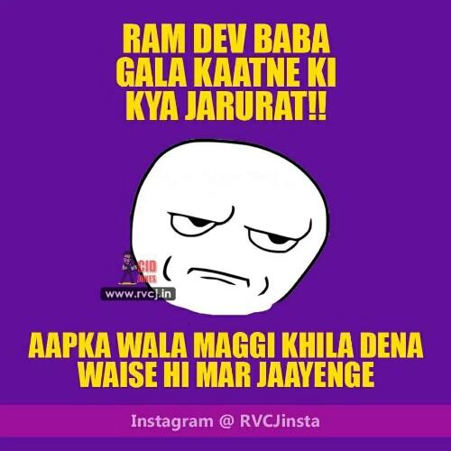 ramdev-baba-trolls-memes-jokes