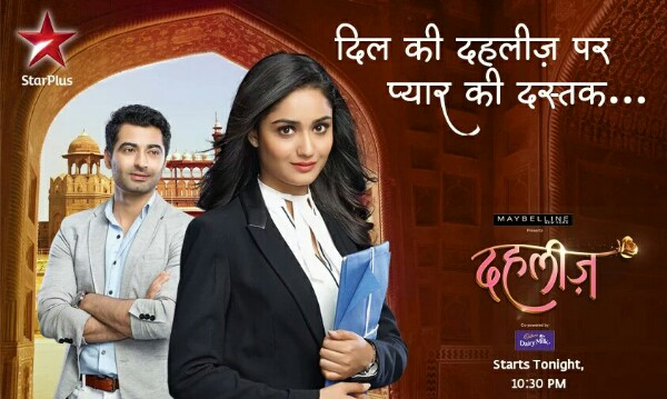 dahleez-swadarsh-photos