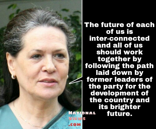 sonia-gandhi-quotes-on-leadership