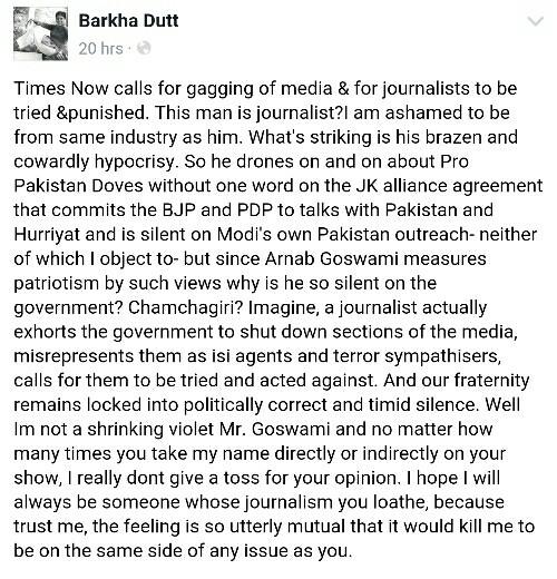 barkha-dutt-letter-to-arnab-goswami
