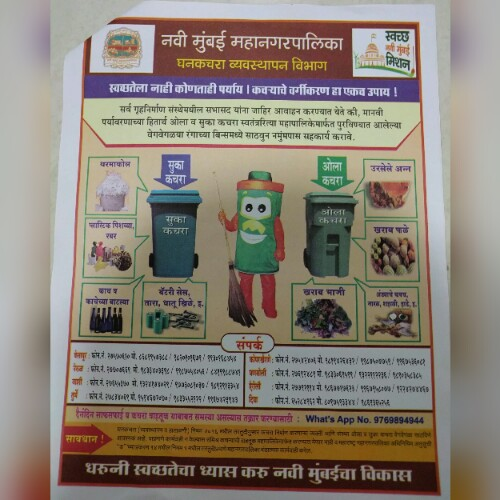 nmmc-waste-management-garbage-seggregation