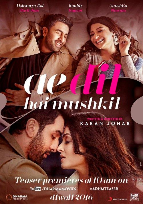 ae-dil-hai-mushkil-poster-ahdm-teaser