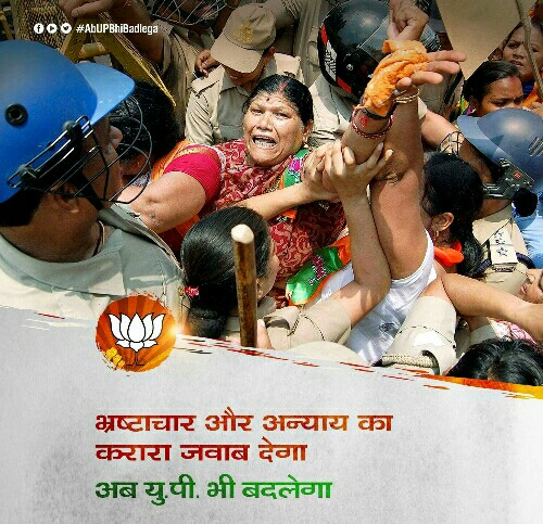 bjp-election-campaign-slogans-uttar-pradesh-election