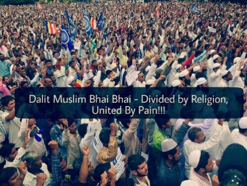 Dalit Muslim Bhai Bhai in Asmita Yatra Gujarat