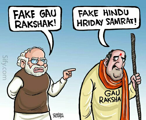 fake-gau-rakshaks-modi-statement