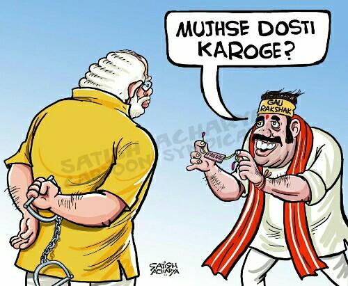 gau-rakshaks-against-dalit-vhp