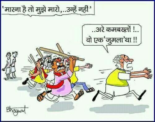 gau-rakshaks-narendra-modi-dalits-cartoon
