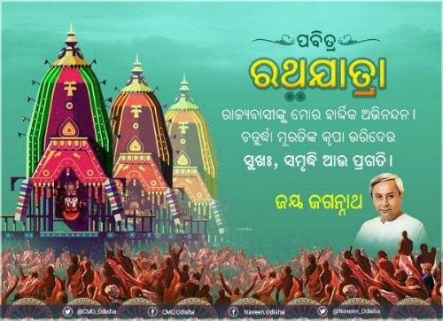 lord-jagannath-odisha-open-letter