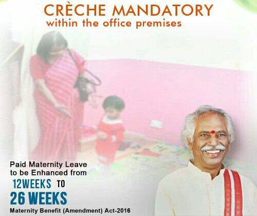 maternity-benefit-amendment-bill-2016-facilities