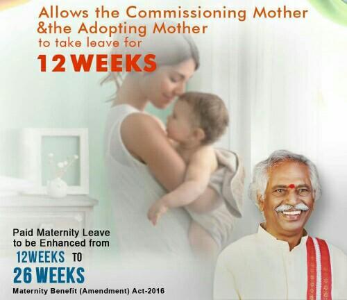 maternity-benefit-surrogate-mothers-adoptive-mothers