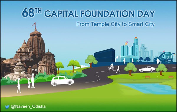 odisha-temple-city-to-smart-city