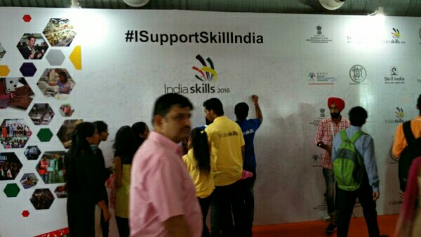 skill-india-programme-features-usp