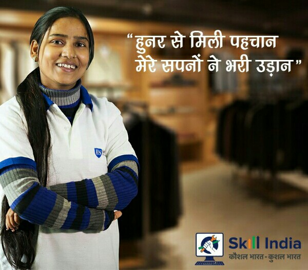 skill-india-schemes-advantages