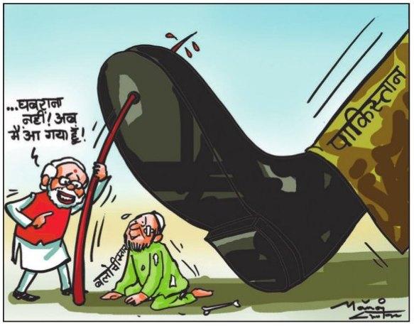 modi-pakistan-balochistan-cartoon
