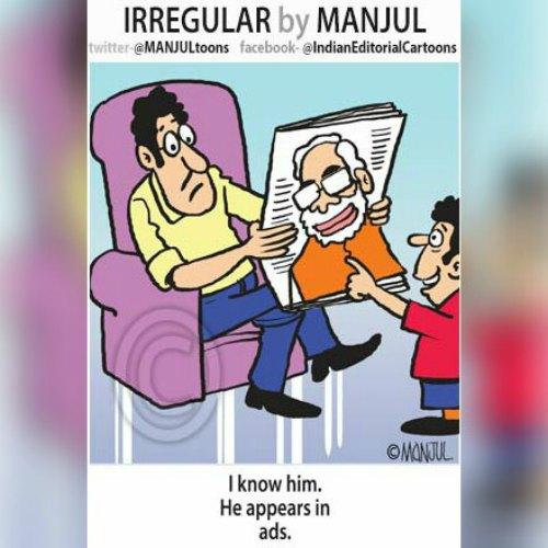 narendra-modi-jio-cartoons
