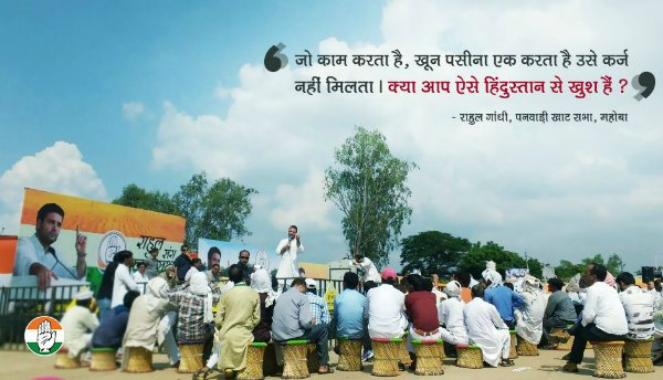 rahul-gandhi-quotes-for-farmers