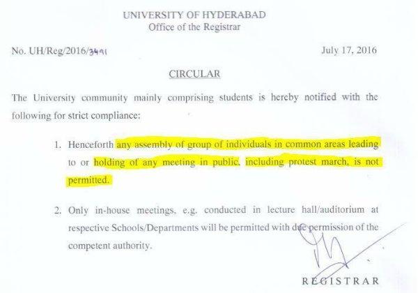 university-of-hyderabad-circular