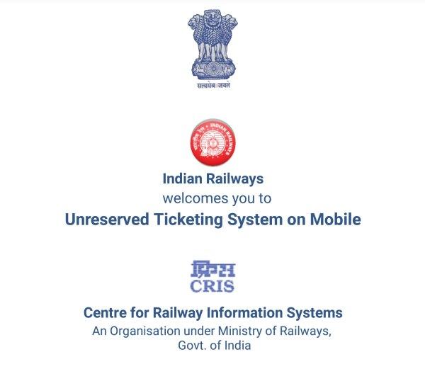 uts-app-cris-railway