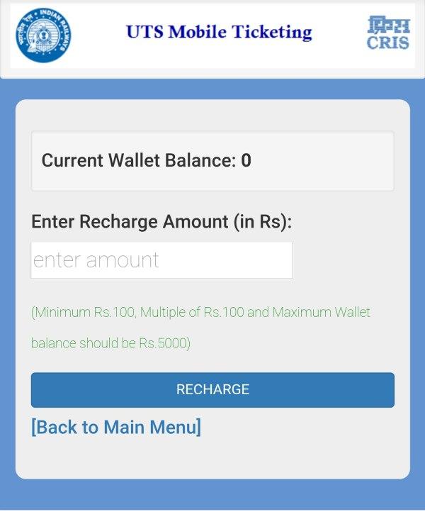 uts-mobile-app-r-wallet