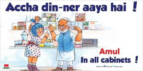 amul-girl-narendra-modi-cartoon-memes